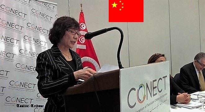 - Son-excellence-Madame-Yanhua-Bian-ambassadrice-de la République-Populaire-de Chine-Tunisie-Tribune-00