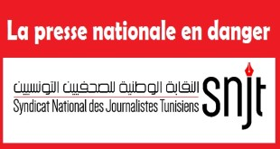 La presse nationale en danger