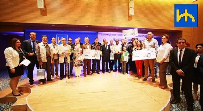 - La-Banque-de-l'Habitat-récompense-les-gagnants-de-son-jeu-concours-BH-épargne