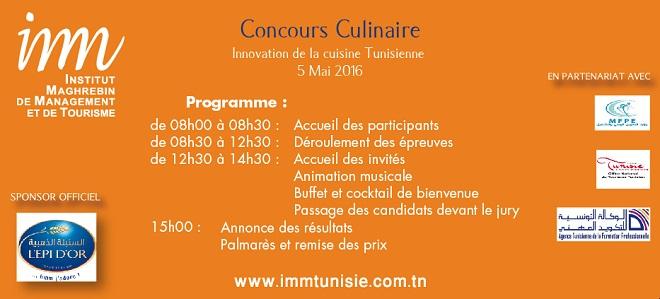 - La-Fourchette-d'Or-sera-décernée-aux-meilleurs-élèves-des-métiers-de-la-restauration-le-5-mai-à-l'IMM-04b