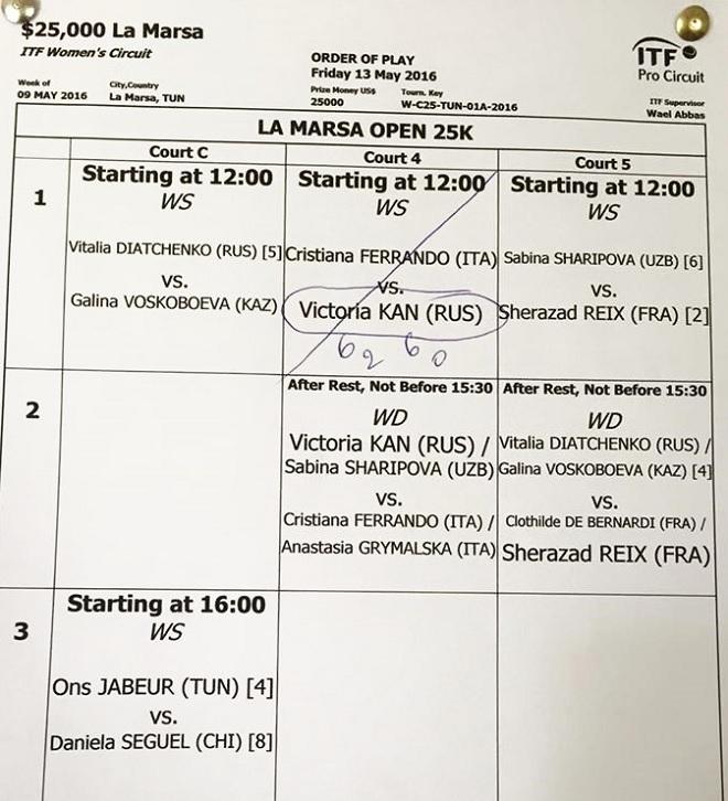 - Open-de-la-Marsa-2016-OnsJabeur-joue-les-quarts-de-finale-face-à-la-Chilienne-Daniela-Seguel-7