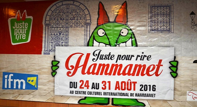 - Just-for-laughs-2016-le-festival-international-Juste-pour-rire-débarque-à-Hammamet-4