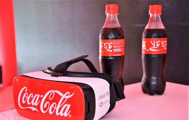 - Nouveau-concept-virtuel-Box-of-Feelings-deCoca-Cola-sous-la signature-DhoukElLahdha-4