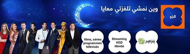 - Orange-Tunisie-lance-le-service-MBC-shahid-plus-VOD-et-catch-up-TV-22222