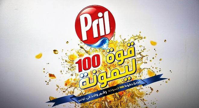 - Pril-force-de-100-citrons-la-puissance-de-100-citrons-au-service-de-la performance-et-du-bien-être-00