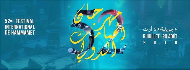 - 52e-Festival-International-de-Hammamet-2016-tout-un-programme-atypique-et-innovant-660