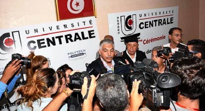- Solennelle-et-grandiose-cérémonie-de-remise-de-diplômes-aux-1700-lauréats-émus-et-motivés-de-l'Université-Centrale-b