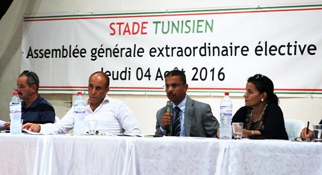 - Stade-Tunisien-AGE-une-équipe-de-références-pour-redorer-le-blason-du-Club-avec-Jalel-Ben-Aissa-et-Leila-Chettaoui