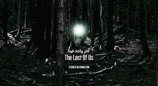 - The-last-of-Us-le-film-Akher-Wahed-Fina-d'Alaeddine-Selim-a-la-Mostra-de-Venise-et-à-Rotterdam