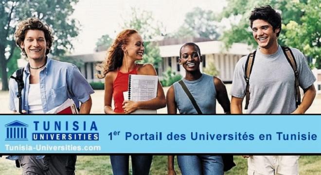 - Tunisia-universities-com-le-1er-Portail-de-référence-des-Universités-en-Tunisie-prend-une-nouvelle-dimension-00