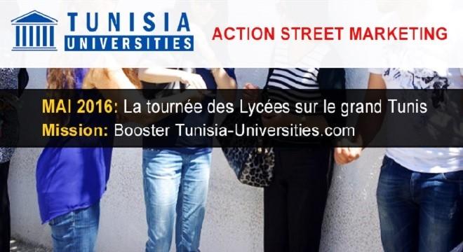 - Tunisia-universities-com-le-1er-Portail-de-référence-des-Universités-en-Tunisie-prend-une-nouvelle-dimension-02
