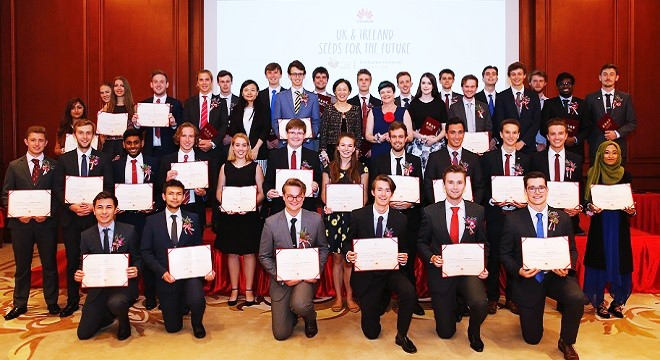 huawei-uk-students-participating-in-seeds-for-the-future-programme-3