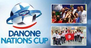 danone-nations-cup-finale-mondiale-lallemagne-haut-la-main-alors-que-representant-la-tunisie-le-ca-se-classe-12e-0