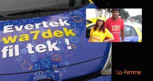 evertek-wa7dek-fi-tek-wenti-fech-wa7dek-3