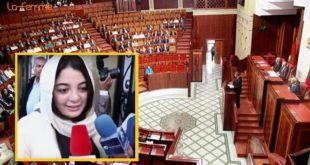 ouiam-lamharchi-21-ans-la-plus-jeune-parlementaire-marocaine