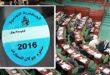 vignettes-2017-ministere-des-finances-03-660x360