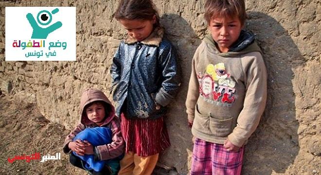 apres-5-ans-dinterruption-le-rapport-sur-lenfance-tunisienne-ne-manquera-pas-de-revelations-5ar