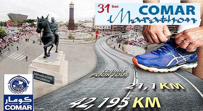 le-31e-marathon-de-la-comar-tunis-au-calebdrier-international