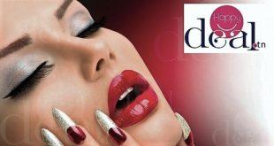 HappyDeal.tn & ITT Distribution signent un partenariat stratégique qui permet aux acheteurs de payer sur le site