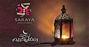 SARAYA Délices D'ORIENT ouvre ses portes à carrefour tout au long de Ramadan