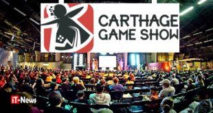 Carthage Game Show 2017 (5-6 Août) : le Gaming sous toutes ses facettes (inscriptions aux compétitions)