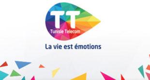 Tunisie Telecom migre sa plateforme BNG vers le 100G