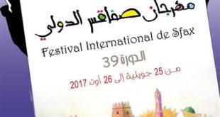 Le comité directeur du festival international de Sfax dévoile la programmation définitive de la 39ème édition
