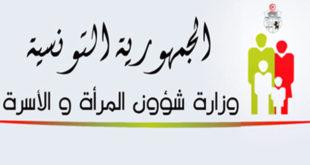 Prix du Président de la République pour la Promotion de la Femme (report des délais)