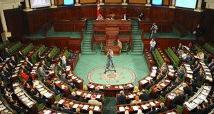 Le mois de janvier 2018 verra l'installation des instances constitutionnelles