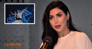 Rouhanyet (23-28 août) : pour le plaisir des sens, Hicham et Sana Rostom organisent un Festival spécifique aux musiques profanes