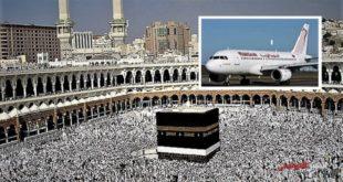 Tunisair met en place des procédures exceptionnelles pour la réussite de la saison de pèlerinage 1438 de l'Hégire/2017