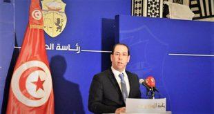 Youssef Chahed : «…pour une meilleure représentativité de la femme aux postes de décision et plus d'égalité des chances »