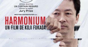 """""""Harmonium"""" un film de Koji Fukada qui a obtenu le prix du jury un certain regard au Festival de Cannes"""
