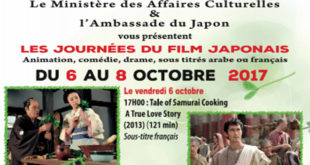 Rendez-vous avec «les Journées du Film Japonais» : Projection de cinq films japonais