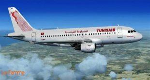 Tunisair desservira désormais, à Dakar au Sénégal, l'aéroport «Blaise Diagne» au lieu de l'aéroport «Léopold Sédar Senghor»