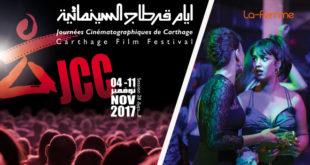 28è édition des JCC : Compétition Longs Métrages de Fiction (Les films en lice)