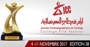 28è édition Journées Cinématographiques de Carthage (4-11 novembre)