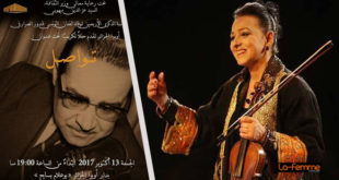 Amina Srarfi, dirigera l'orchestre de l'Opéra d'Alger qui interprétera des œuvres du virtuose Kaddour Srarfi sous le thème « Tawassol »