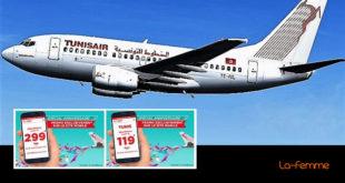 """""""Site Web Mobile"""" le nouveau-néqui coïncide avec le 69ème anniversaire de TUNISAIR"""