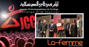 Palmarès des JCC 2017 : le Tanit d'Or a été attribué au film « The train of salt and sugar » de Licinio Azevedo (Mozambique)