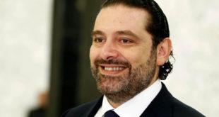 Liban : Saad Hariri arrive à Beyrouth