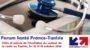 Forum Santé France-Tunisie (18-19 oct.) : 17 entreprises (fr) cherchent à développer des synergies durables en Tunisie