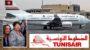 Sarra Rejeb, PDG de Tunisair vient de vendre l'avion présidentiel A340 de Ben Ali, à Turkish Airlines